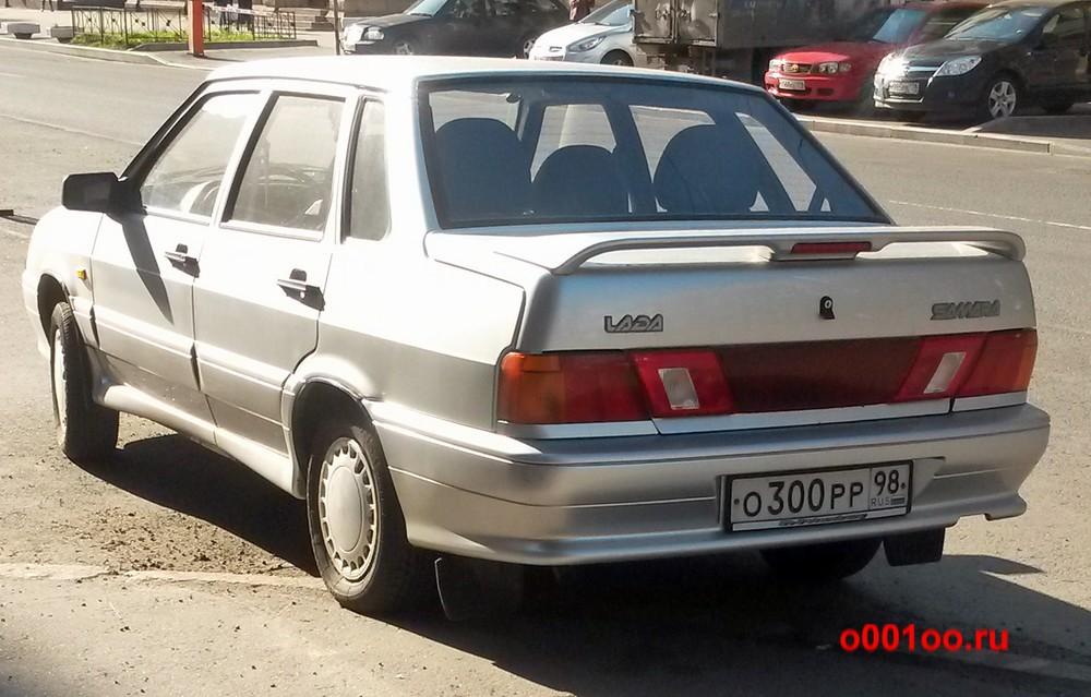о300рр98