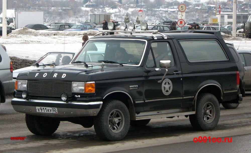 х911ку02
