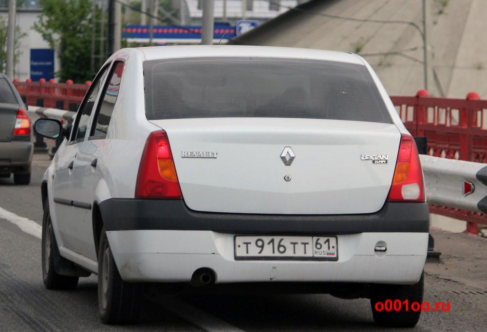 т916тт61