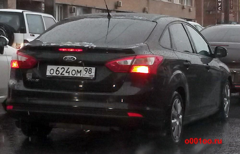 о624ом98