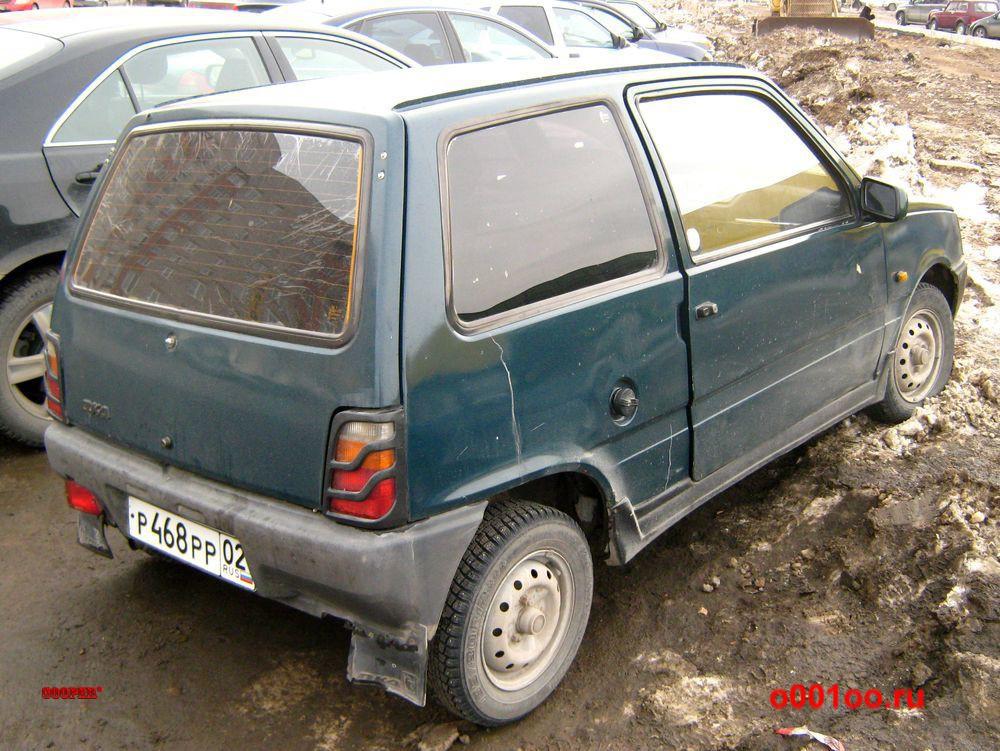 р468рр02