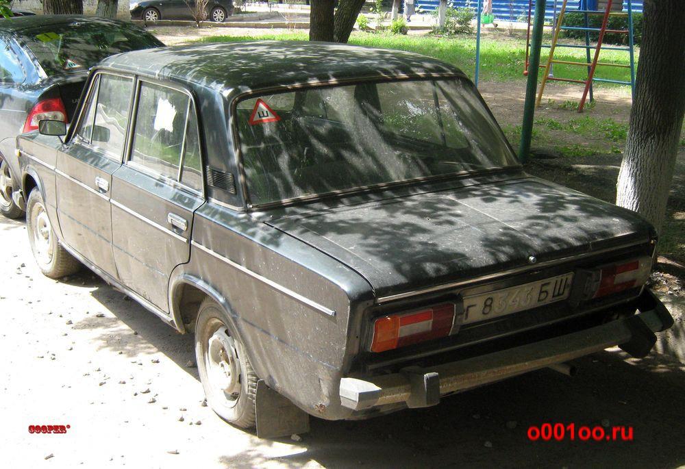 г8343БШ