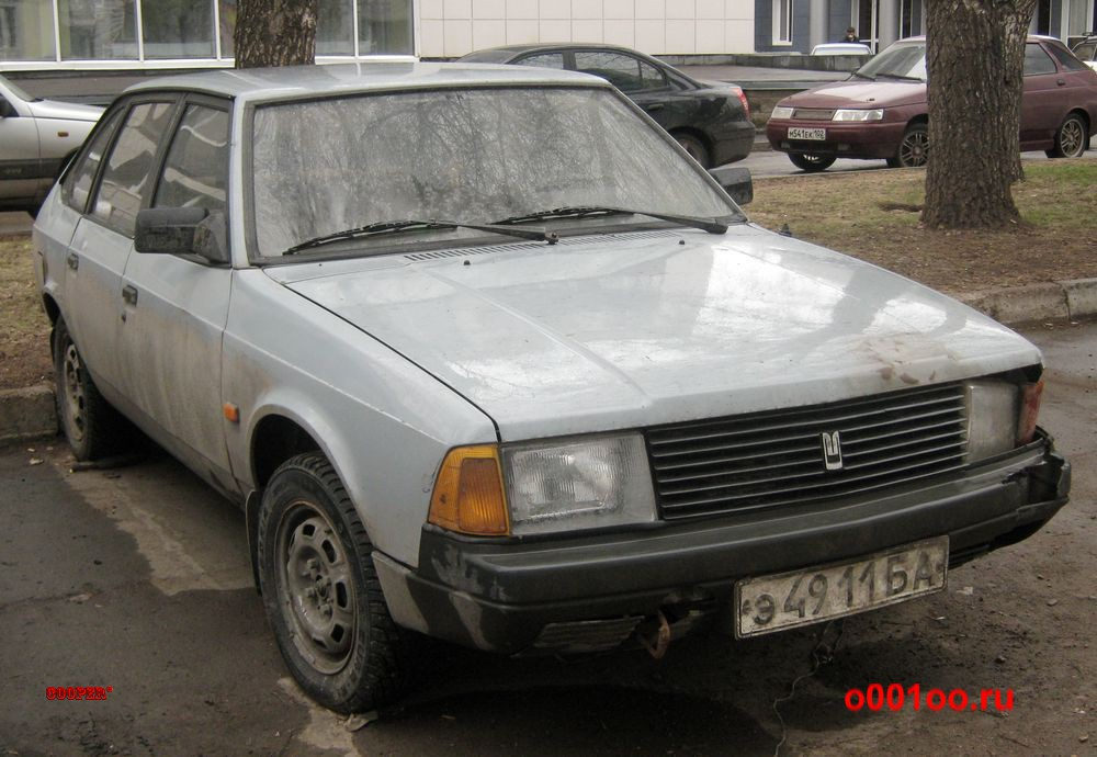 э4911БА