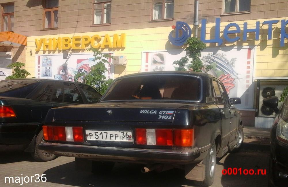 р517рр36
