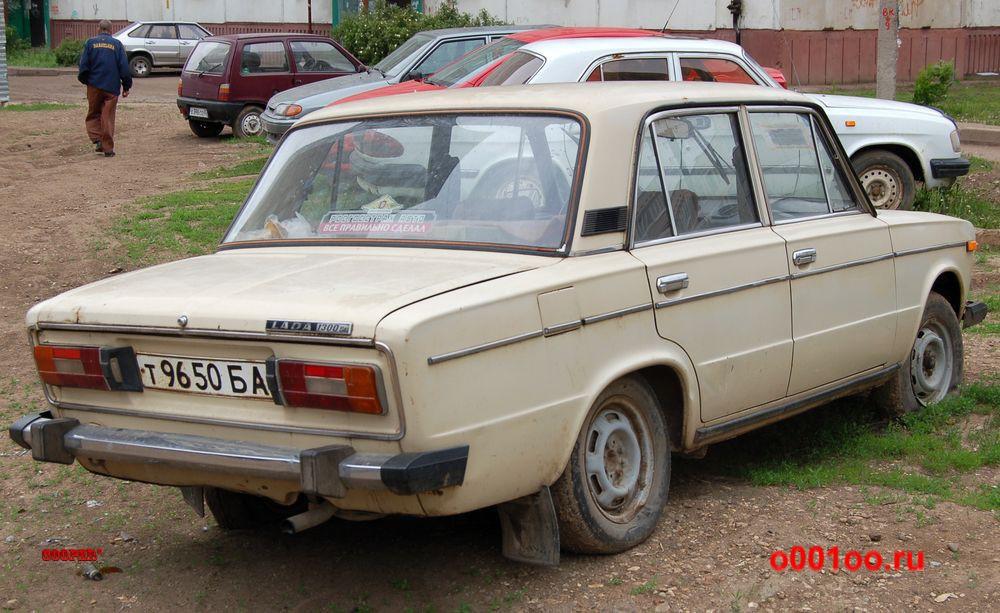 т9650БА