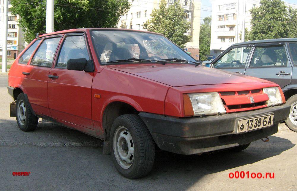 ф1338БА