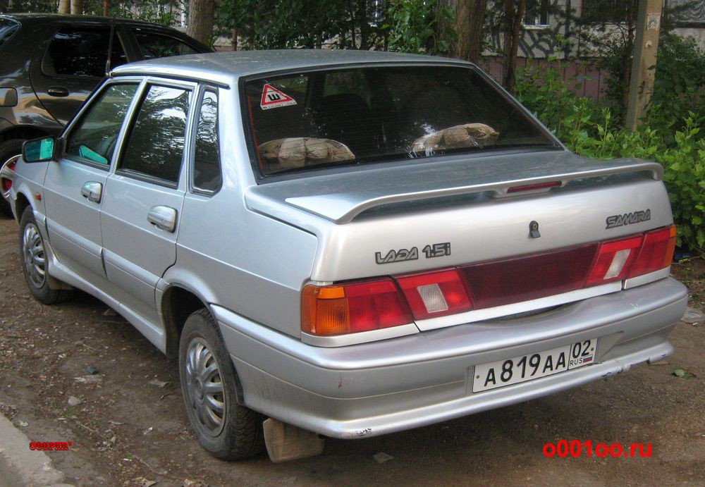 а819аа02