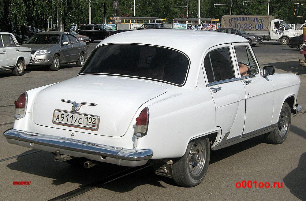 а911ус102