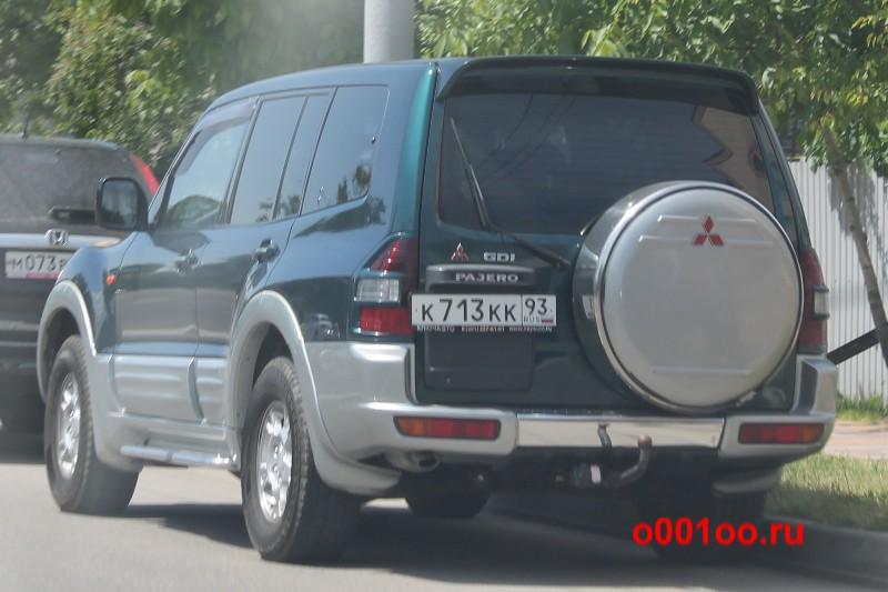 к713кк93