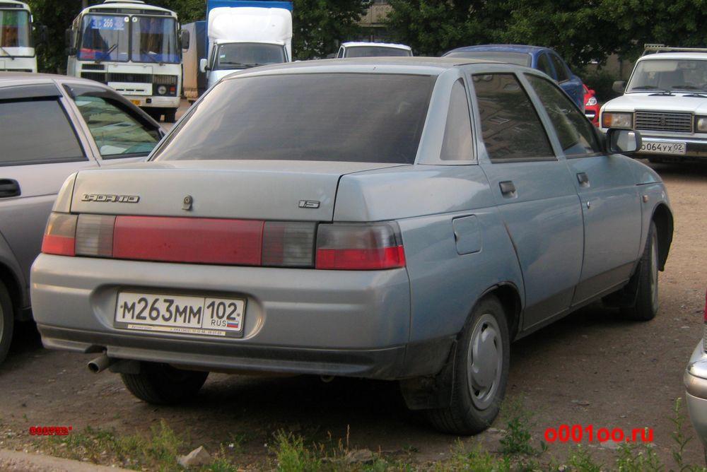 м263мм102