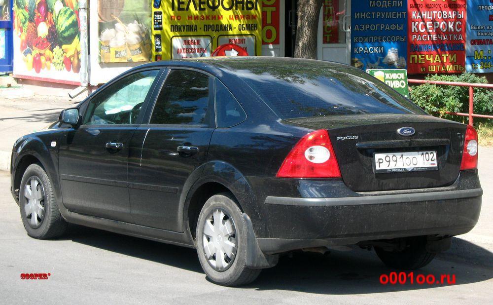 р991оо102