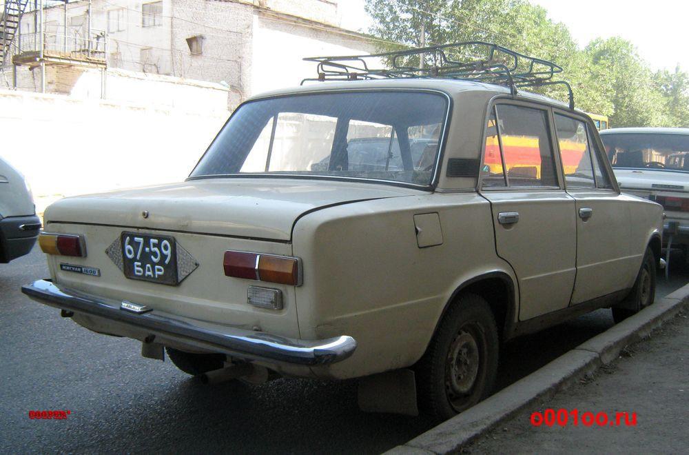 67-59бар