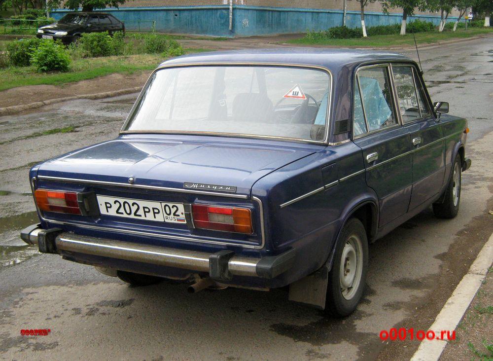 р202рр02