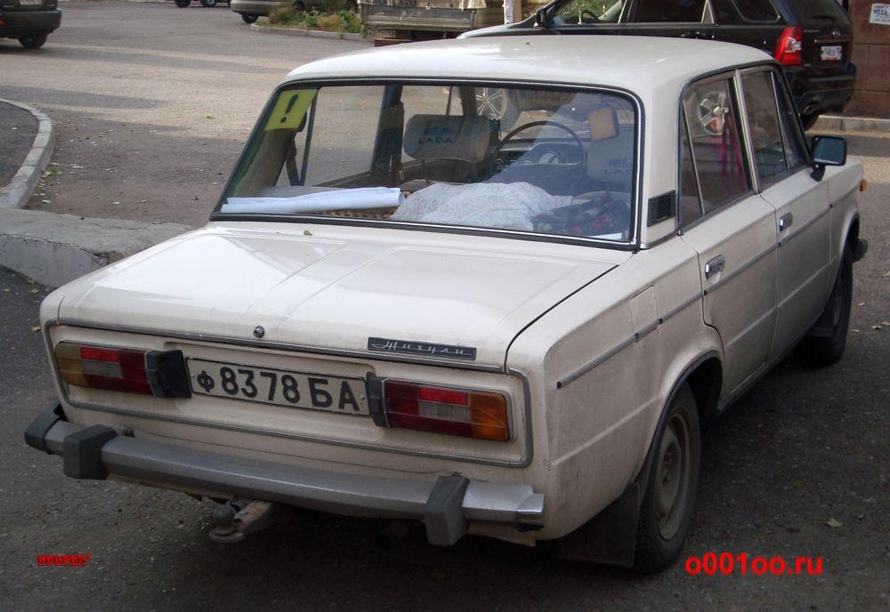 ф8378БА