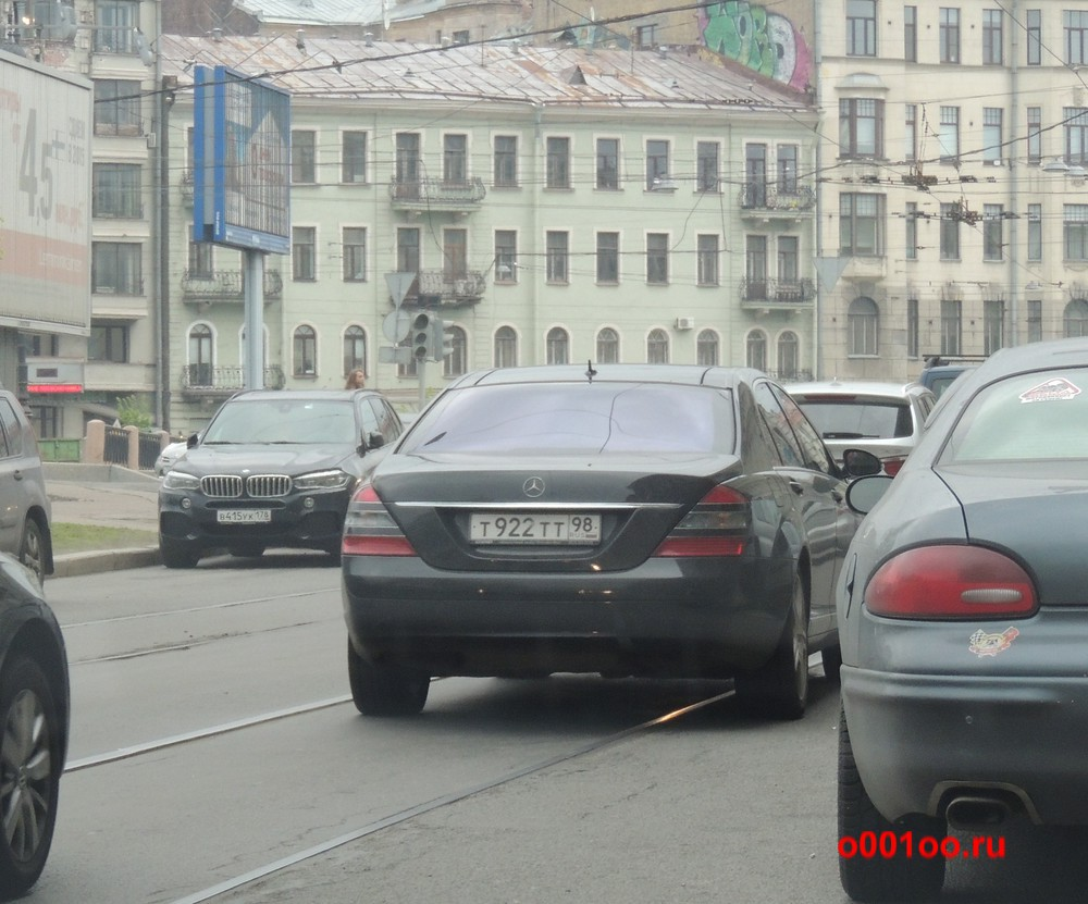 т922тт98