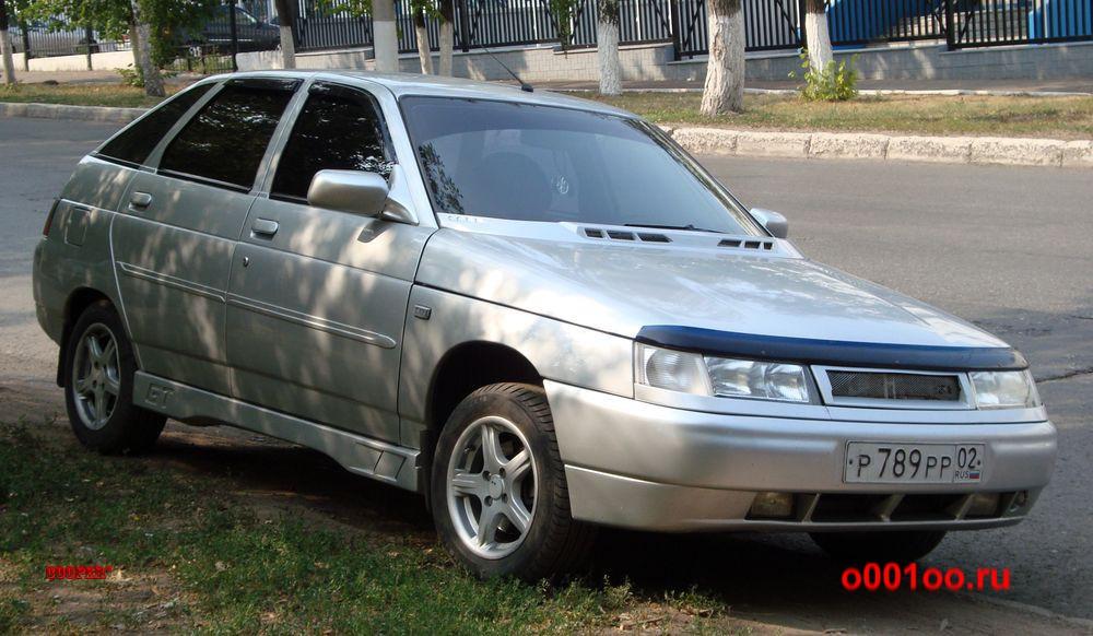 р789рр02