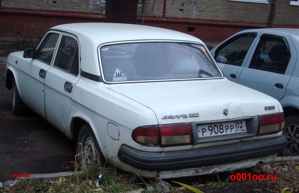 р908рр02