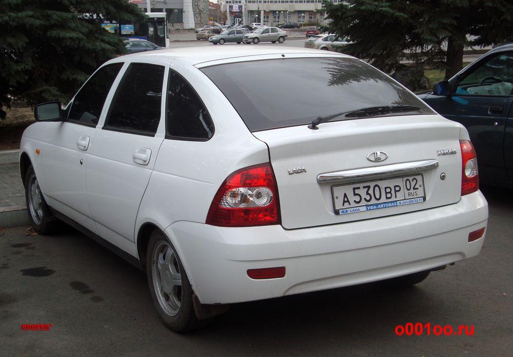 а530вр02