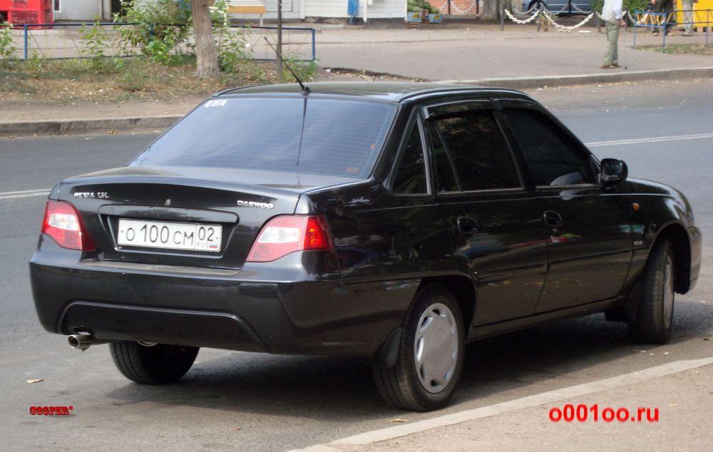 о100см02