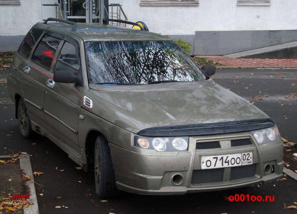 о714оо02