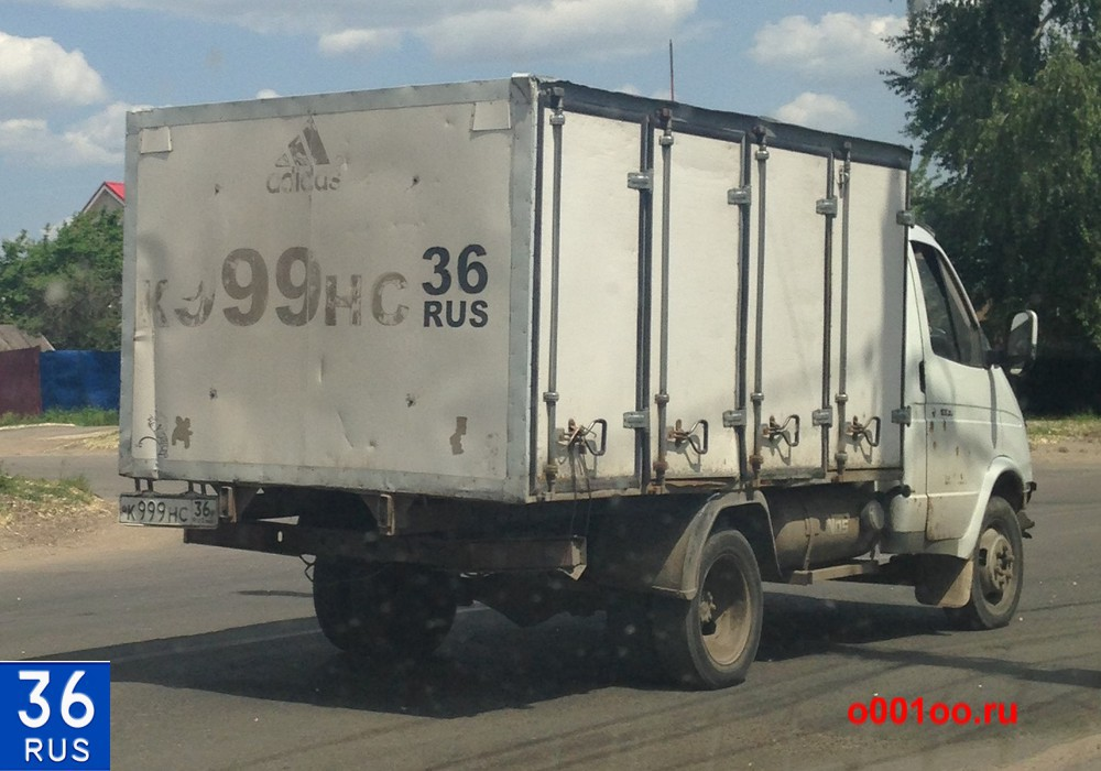 к999нс36