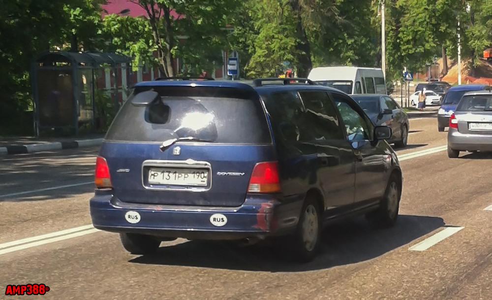 р131рр190
