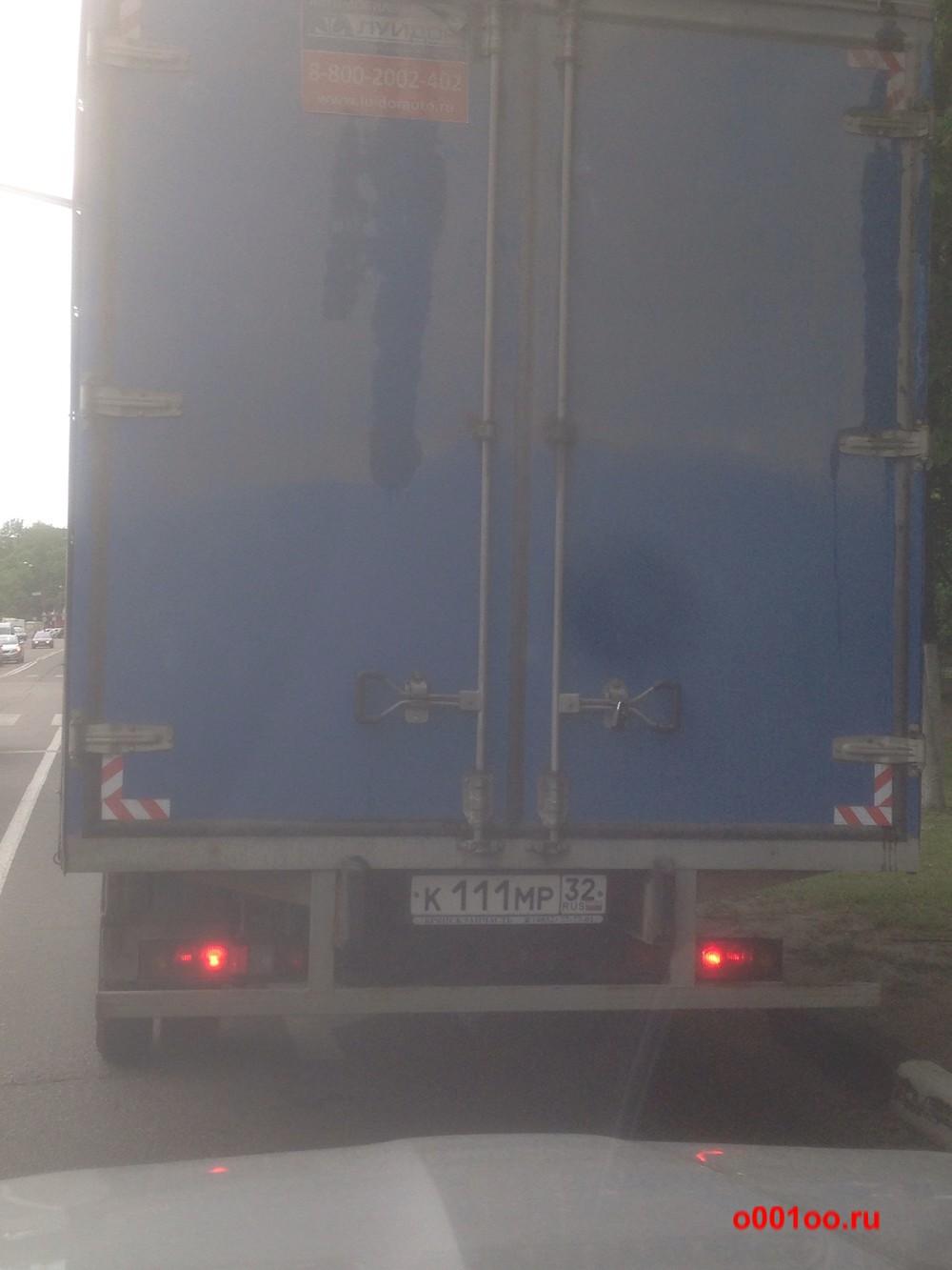 к111мр32