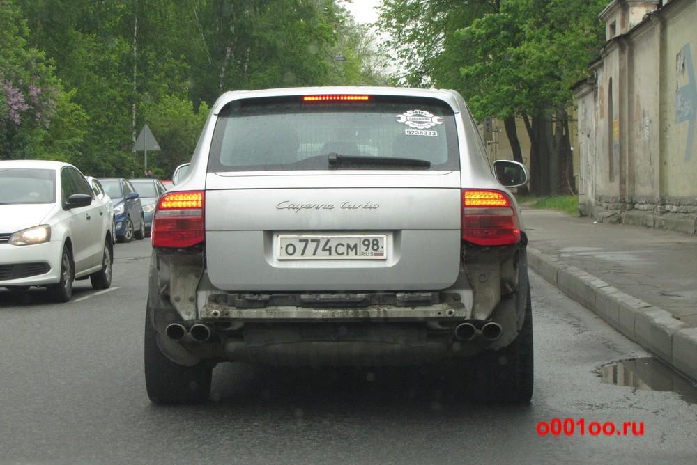 о774см98