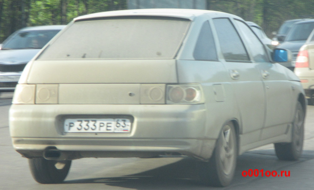 р333ре63