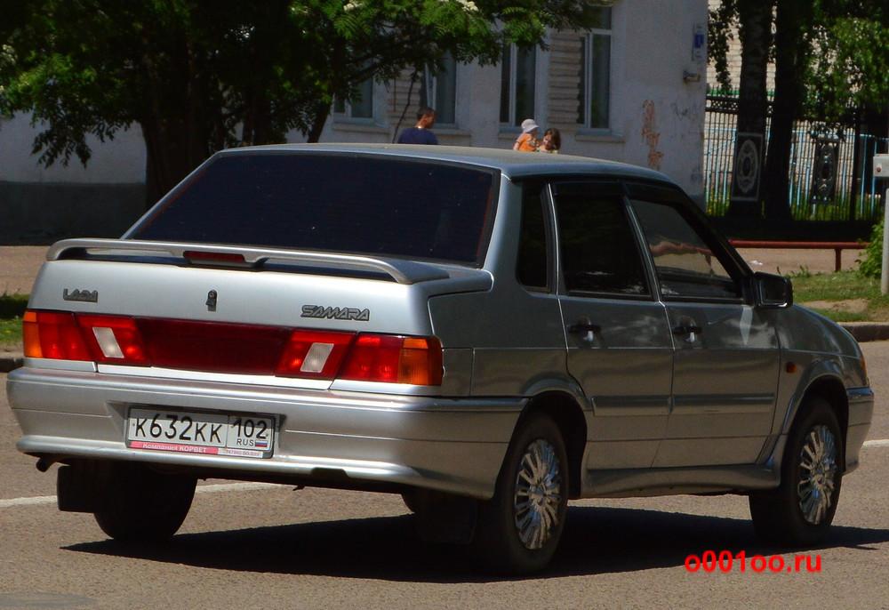 к632кк102