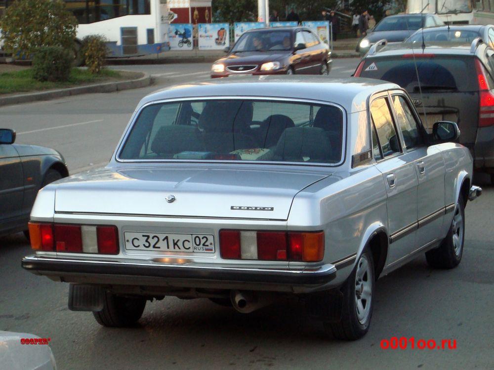 с321кс02