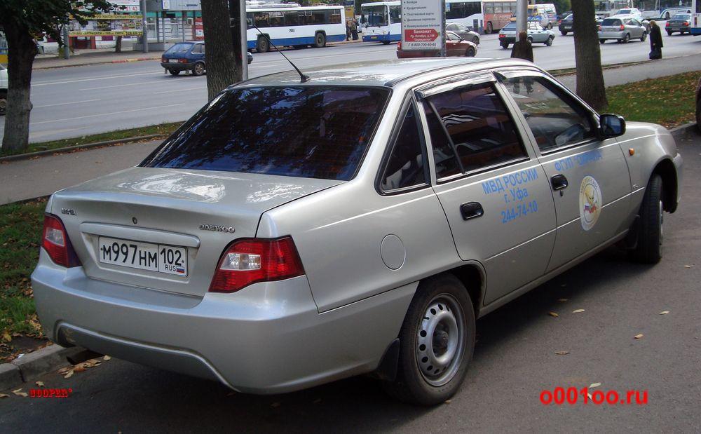 м997нм102