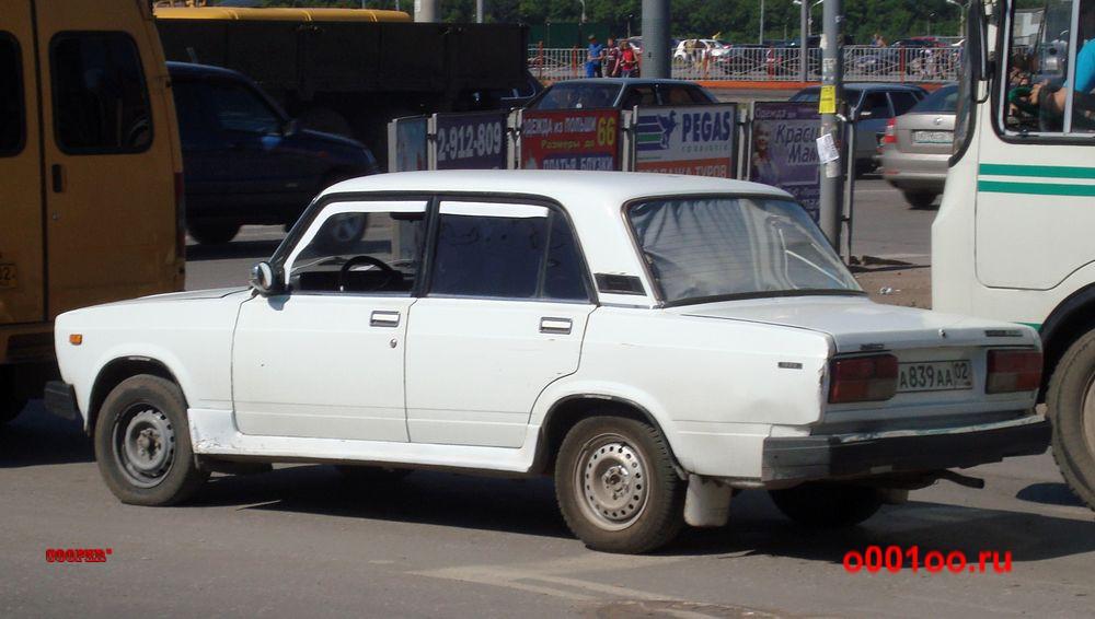 а839аа02