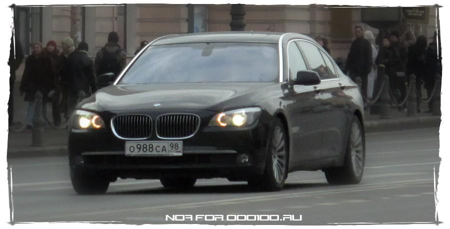 о988са98