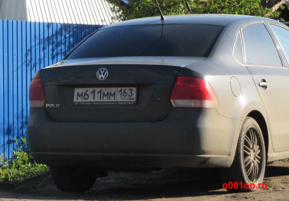 м611мм163