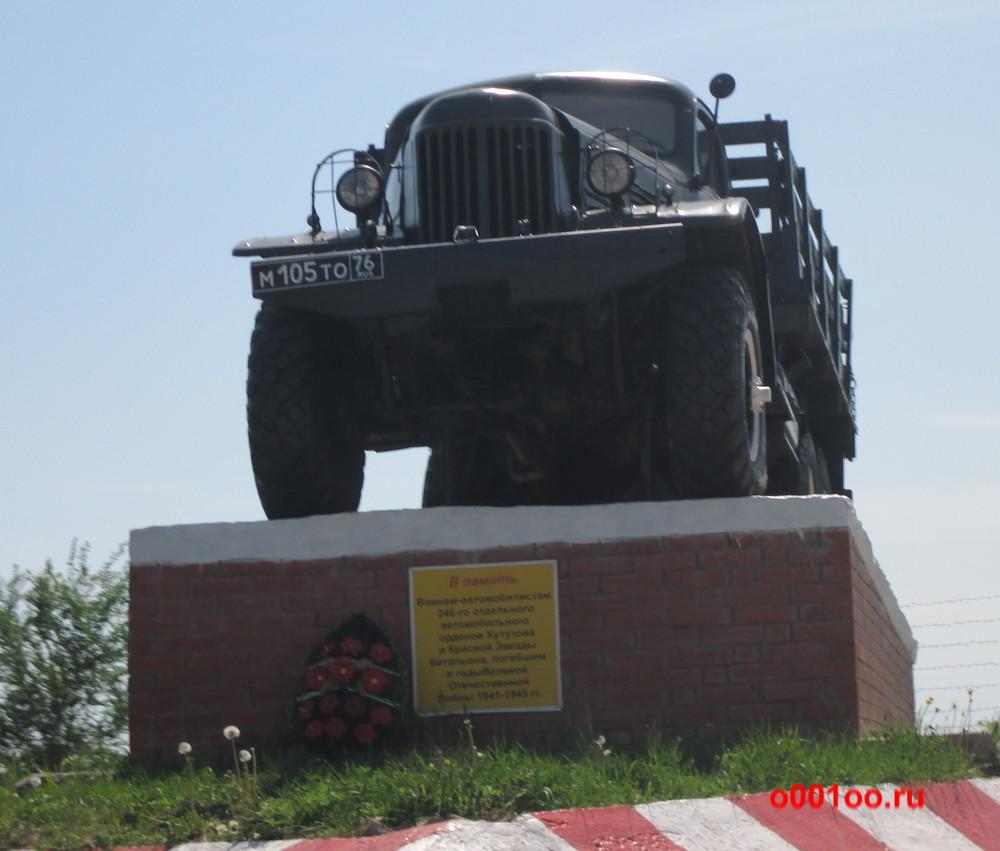 м105то76