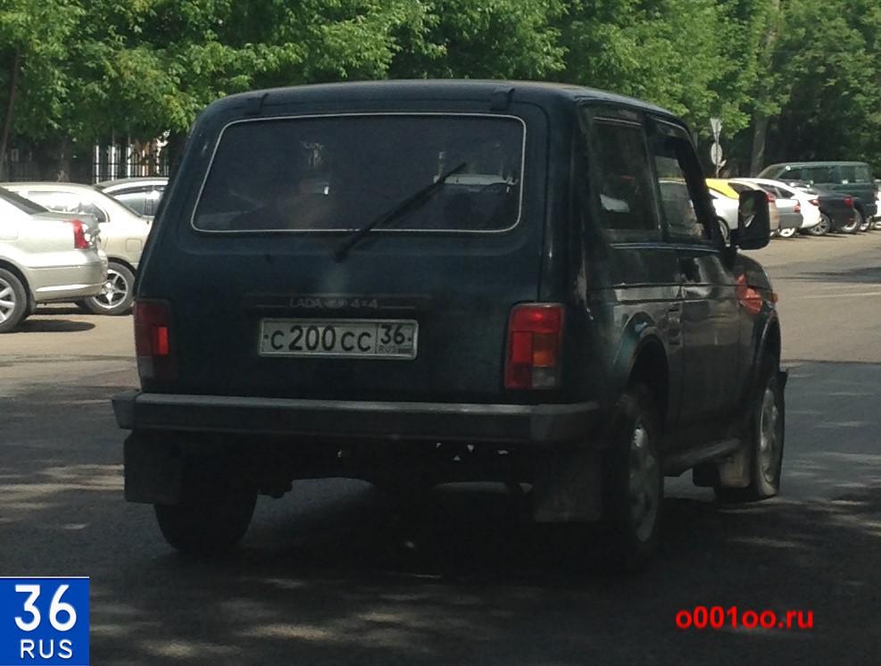 с200сс36