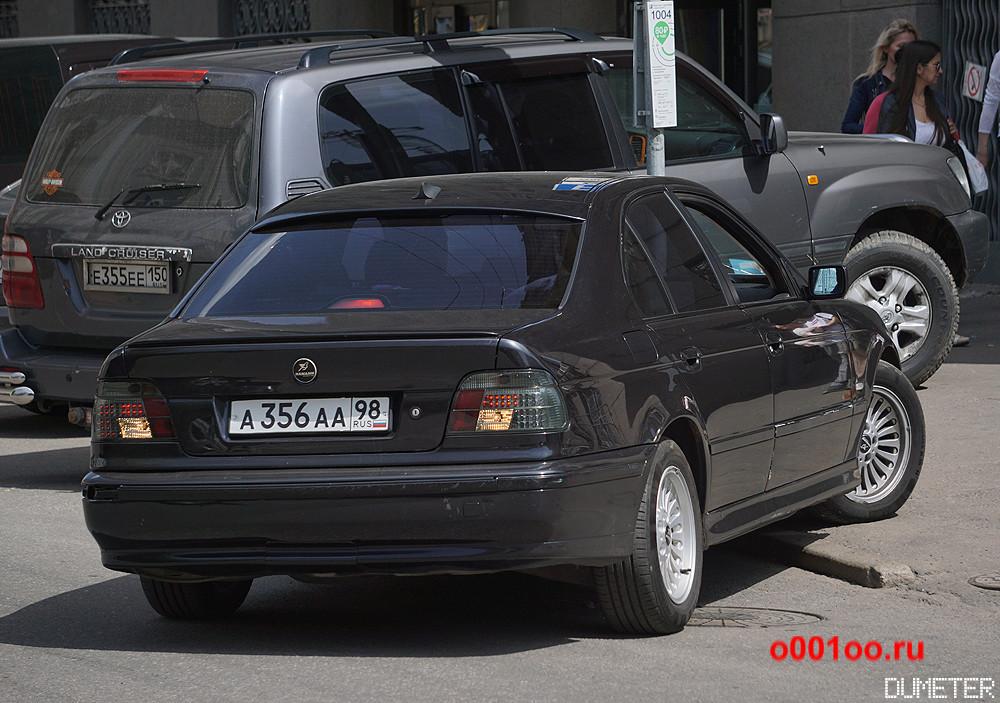 а356аа98