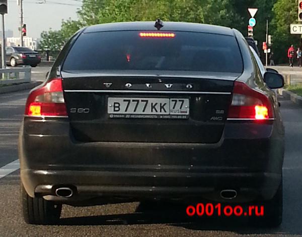 в777кк77