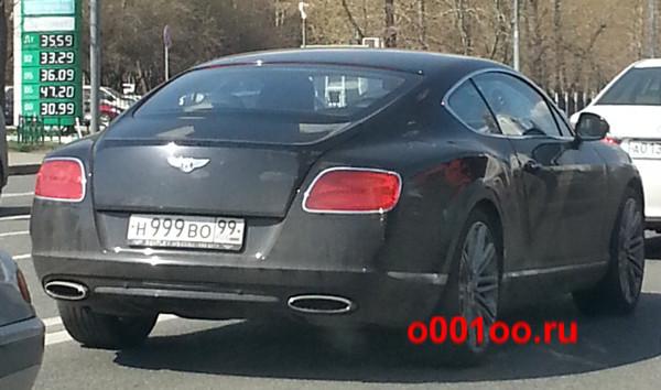 н999во99