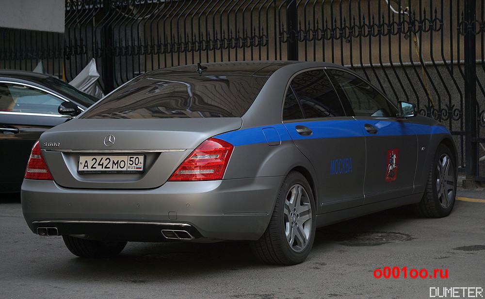 а242мо50