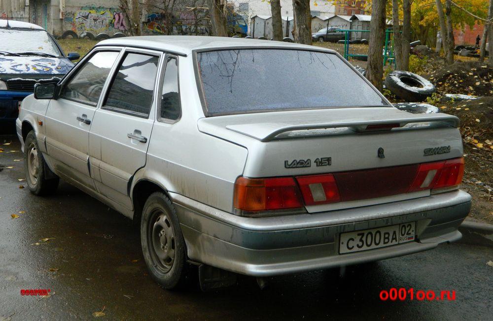 с300ва02