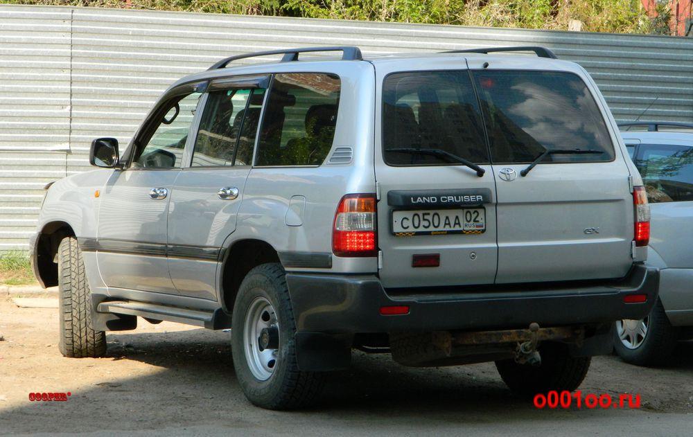 с050аа02