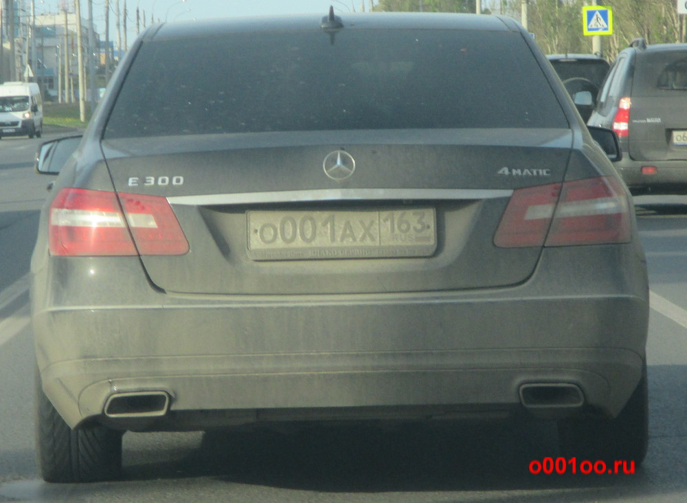 о001ах163