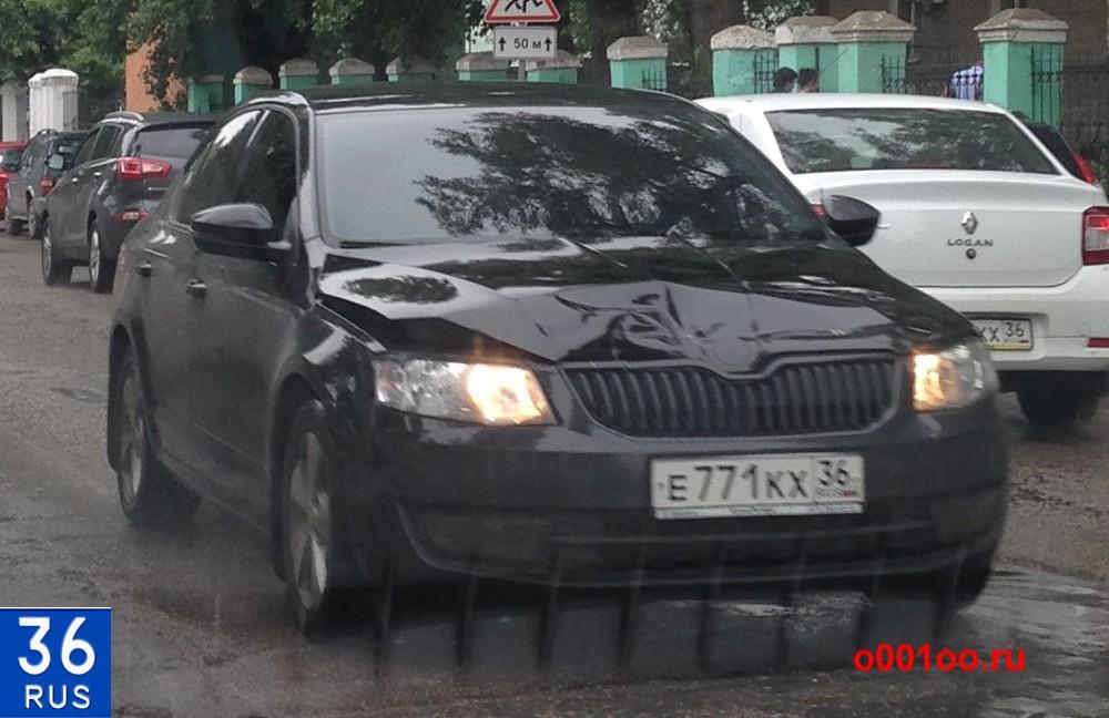 е771кх36