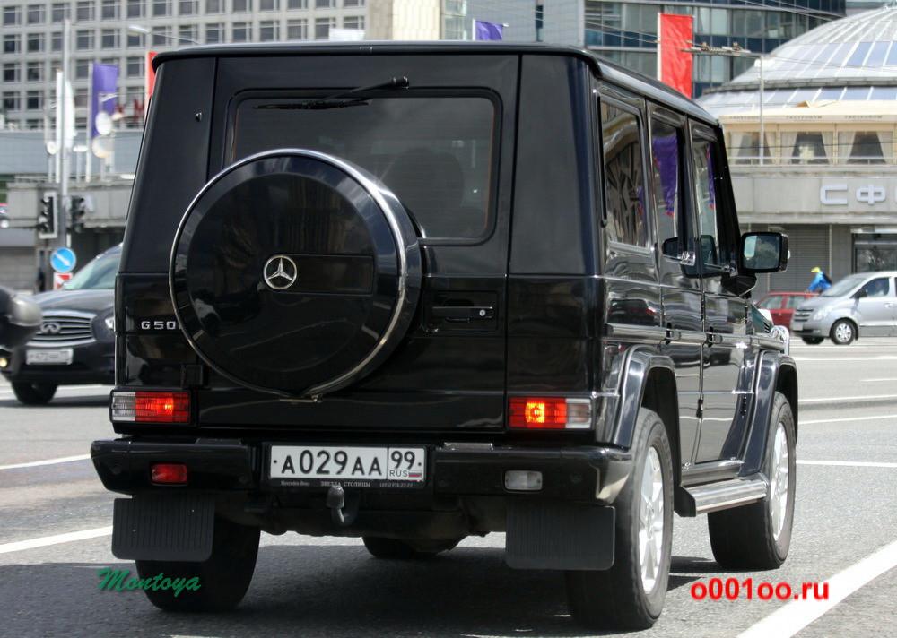 а029аа99