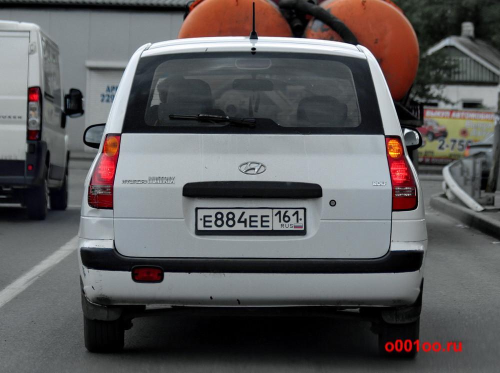 е884ее161