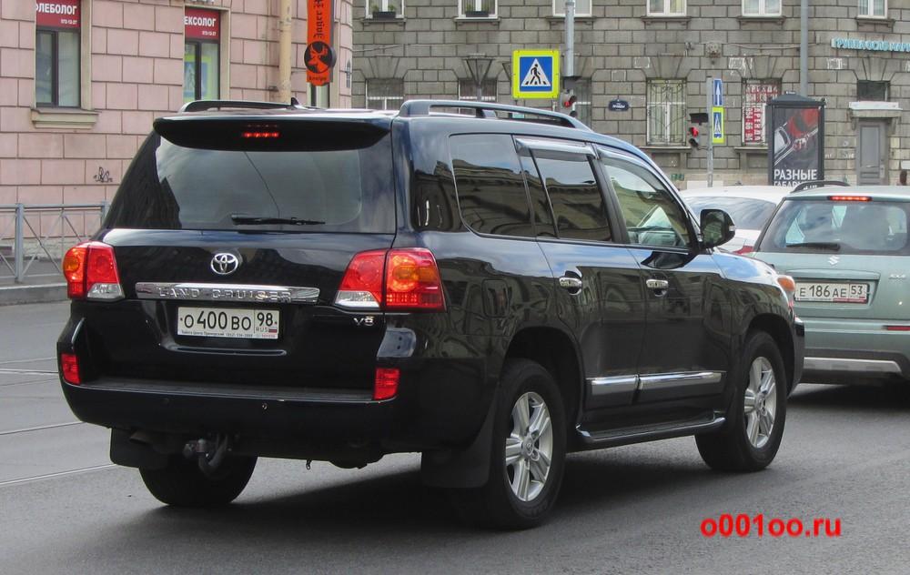 о400во98