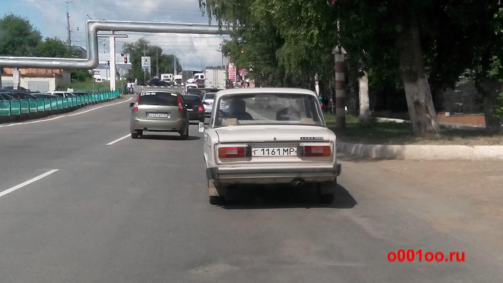 г1161мр