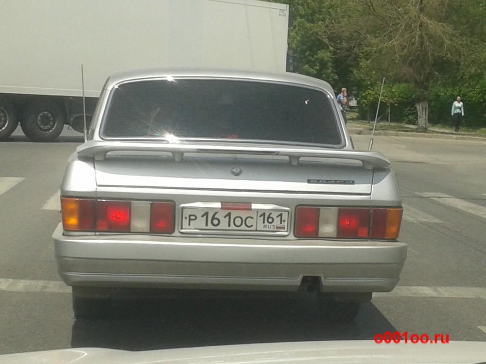 р161ос161